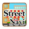 ストリートNavi